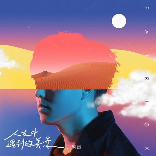 Tải nhạc Zing Hung Thủ / 兇手 online miễn phí