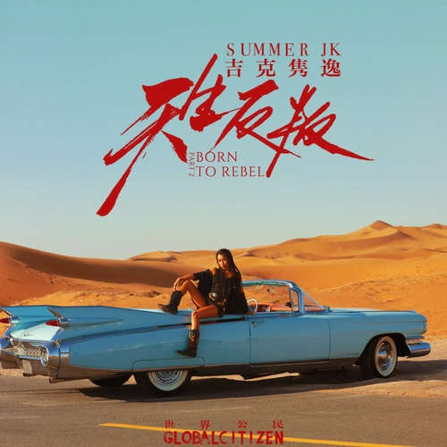 Tải nhạc Looking For Trouble Mp3 online
