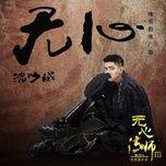 Tải nhạc Mp3 Vô Tâm / 无心 (Pháp Sư Vô Tâm 3 Ost) online miễn phí