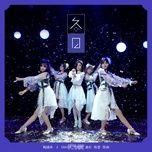 Download nhạc hot Vào Đông / 冬日 Mp3 về điện thoại
