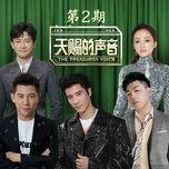 Nghe và tải nhạc Cảm Ơn Người / 謝謝儂 (Live) Mp3 trực tuyến