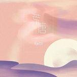 Tải bài hát Mp3 Hoang Đường / 荒唐 nhanh nhất về điện thoại
