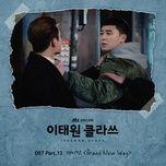 Download nhạc Brand New Way (Itaewon Class OST) chất lượng cao