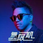 Download nhạc Không Thời Hạn / 无限期 hot nhất