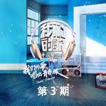 Tải nhạc Đi Theo Cảm Xúc / 跟着感觉走 (Live) Beat Mp3 nhanh nhất