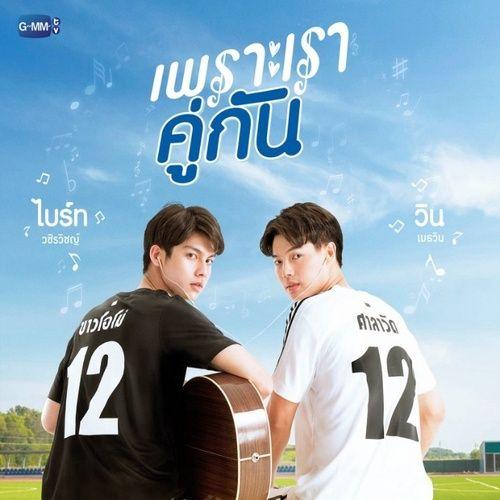 Bài hát Close (2gether The Series OST) (Vietnamese Cover) online miễn phí
