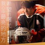 Bài hát Ánh Dương / 曙光 (Lê Hấp Đường Phèn OST) Mp3
