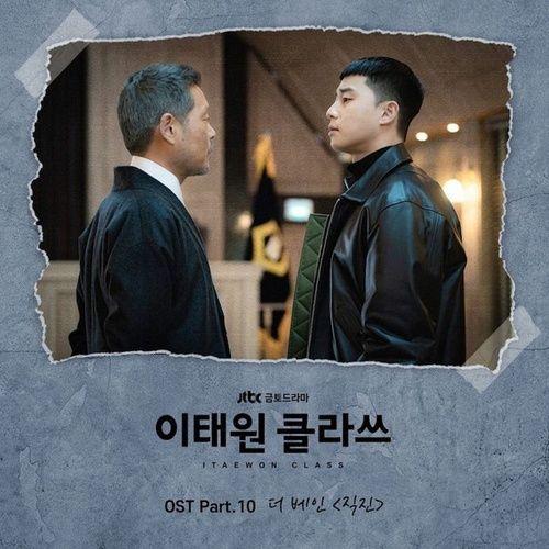 Bài hát Go Straight (Itaewon Class Ost) Mp3 miễn phí về điện thoại