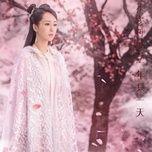 Bài hát Mấy Kiếp Hoan Lạc / 几生欢 (Thiên Kê Chi Bạch Xà Truyền Thuyết OST) Mp3 hay nhất