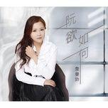 Tải nhạc hot Vọng Xuân Phong / 望春風 Mp3