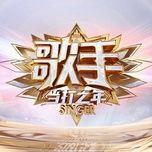 Bài hát Vịnh Trăng Khuyết / 月牙灣 (Live) nhanh nhất
