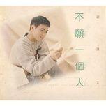 Nghe nhạc Tỏ Ra Thông Minh / 自作聰明 hot nhất