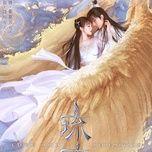 Nghe và tải nhạc hay Yêu Như Lưu Ly / 爱若琉璃 (Lưu Ly Mỹ Nhân Sát OST) Mp3 online