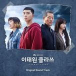 Nghe nhạc So Why Can't The Earth Just Explode So This Can All End? (Itaewon Class Ost) miễn phí về điện thoại