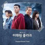 Bài hát Crush (Itaewon Class Ost) online