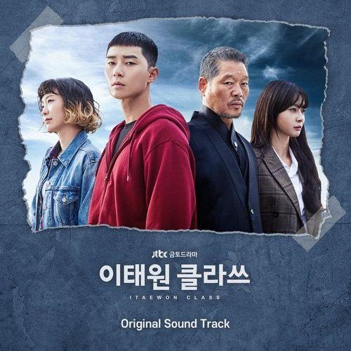 Bài hát Danbam Kitchen (Itaewon Class Ost) miễn phí về điện thoại