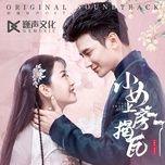 Download nhạc Phiền Não Đừng Tìm Ta / 烦恼别找我 (Tiểu Nữ Trèo Nhà Lật Ngói Ost) hay nhất