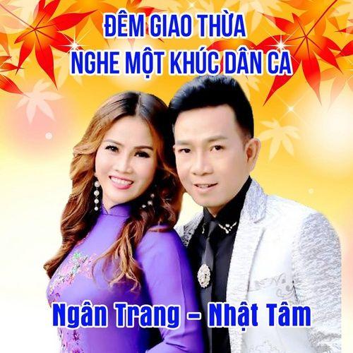Nghe nhạc Đêm Giao Thừa Nghe Một Khúc Dân Ca trực tuyến