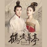 Download nhạc hot Sư Sinh / 師生 (Hạc Lệ Hoa Đình Ost) Mp3 online