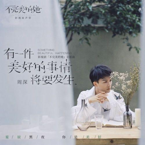 Nghe nhạc Ly Huyền Khúc / 离弦曲 nhanh nhất về điện thoại