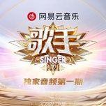 Nghe nhạc Đại Ngư / 大鱼 (Live) chất lượng cao