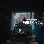 Tải nhạc Mp3 V neozhidannom rakurse (5 raund 17 Nezavisimiy Battl) hot nhất