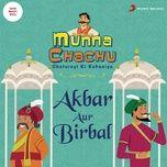 Tải nhạc hay Birbal Ki Chaturayi, Pt. 1 miễn phí về điện thoại