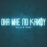 Download nhạc Po kajfu hot nhất