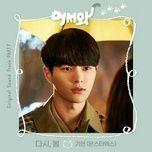 Bài hát Again Spring (Meow, The Secret Boy OST) Mp3 miễn phí về máy