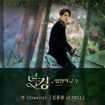 Nghe nhạc Gravity (The King: Eternal Monarch OST) về điện thoại