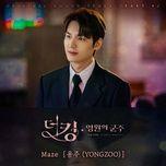 Tải nhạc Maze (The King: Eternal Monarch OST) Mp3 chất lượng cao
