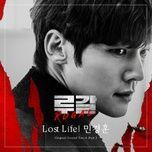 Tải bài hát Lost Life (Rugal Ost) online