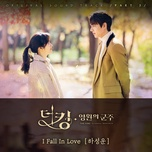 Download nhạc I Fall In Love (The King: Eternal Monarch OST) Mp3 hot nhất