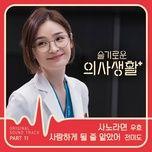 Nghe và tải nhạc While Living Life (Hospital Playlist Ost) Mp3 miễn phí