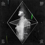 Nghe và tải nhạc hot Masterpiece Mp3 trực tuyến