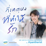 Download nhạc How Many Reasons To Love You? (Why R U The Series OST) hay nhất