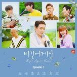 Tải bài hát Departure (Incheon Airport Version) (Jtbc Begin Again Korea) Mp3 miễn phí