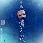 Tải nhạc Tình Nhân Chú / 情人咒 hot nhất về điện thoại