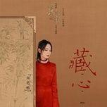 Tải nhạc Zing Tàng Tâm / 藏心 (Cẩm Tú Nam Ca Ost) miễn phí