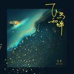 Nghe nhạc Chim Bay Cùng Ve / 飞鸟和蝉 Beat Mp3 nhanh nhất