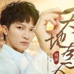 Tải bài hát Thiên Địa Vi Niệm / 天地为念 (Thiên Bảo Phục Yêu Lục OST) miễn phí