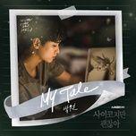 Nghe và tải nhạc My Tale (It's Okay To Not Be Okay Ost) Mp3 trực tuyến