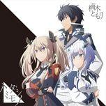 Download nhạc hay Hamidashimono (Maou Gakuin No Futekigousha Ending) Mp3 trực tuyến