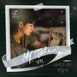 Download nhạc My Tale (It's Okay To Not Be Okay Ost) Beat miễn phí về điện thoại