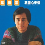 Tải nhạc Mp3 Huan Le Liu Xin Li