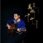 Tải bài hát Nhĩ Đích Vạn Thủy Thiên Sơn / 你的万水千山 Remix Mp3 hot nhất