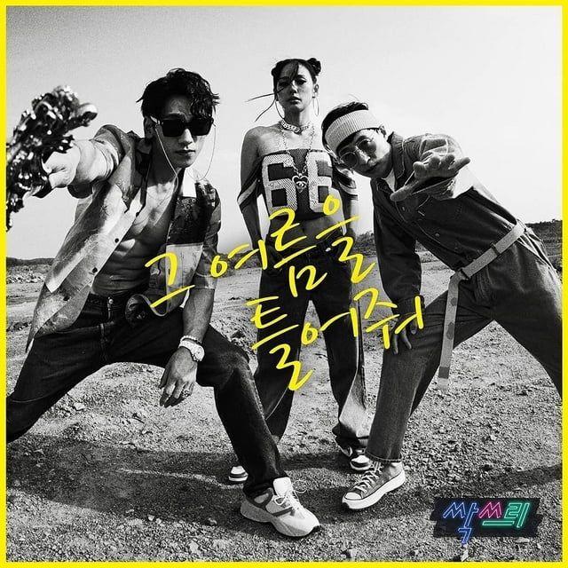 Download nhạc hot Play The Summer chất lượng cao