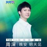 Bài hát Từng Qua Biển Lớn / 曾经沧海 (Ngủ Ngon, Mai Gặp) (Live) Mp3