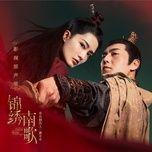 Nghe nhạc Mp3 Tàng Tâm / 藏心 (Cẩm Tú Nam Ca Ost) Beat online miễn phí