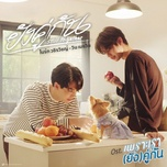 Tải nhạc Yang Koo Gun (Still 2gether OST) trực tuyến miễn phí